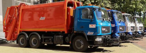Вывоз мусора в Одессе: как изменится тариф