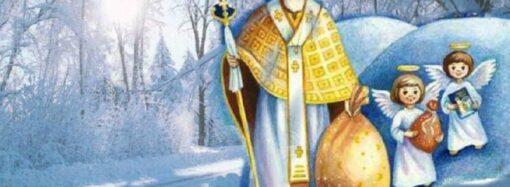 Слухняним дітлахам та неслухам: на Одещині створять резиденцію Святого Миколая