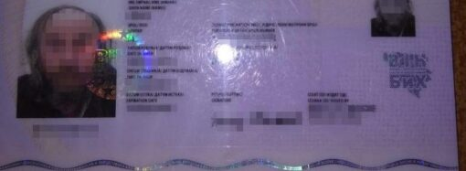 Заграничного нарушителя в рясе, которого разыскивал Интерпол, задержали в Одесской области
