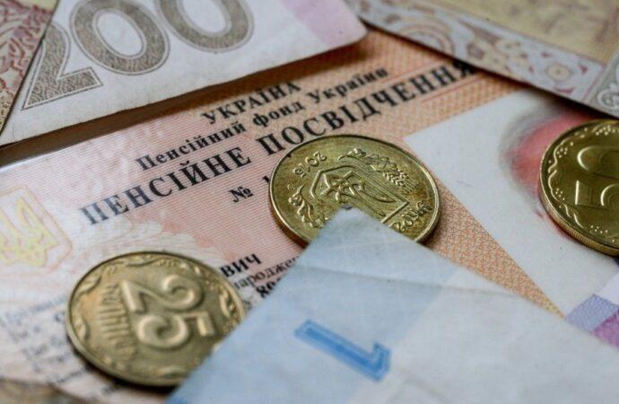 В Украине хотят проиндексировать пенсии – кому именно