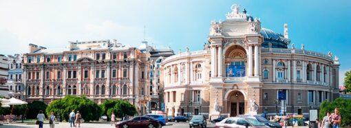 Одеса має шанс отримати звання «Молодіжна столиця України»