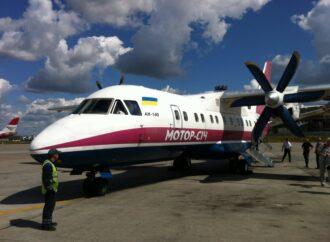 Українська авіакомпанія на місяць скасувала рейси з Києва до Одеси