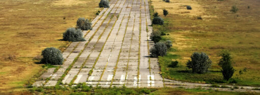 """У 2020 році розпочнеться реконструкція аеропорту """"Ізмаїл"""""""