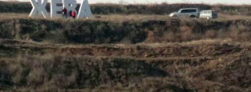 Жевахову гору в Одессе превратят в уголок Древней Греции с символикой Голливуда (фото)