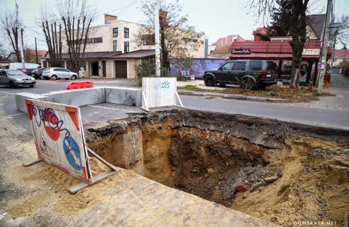 Будьте осторожны: посреди улицы в Одессе появился огромный котлован (фото)