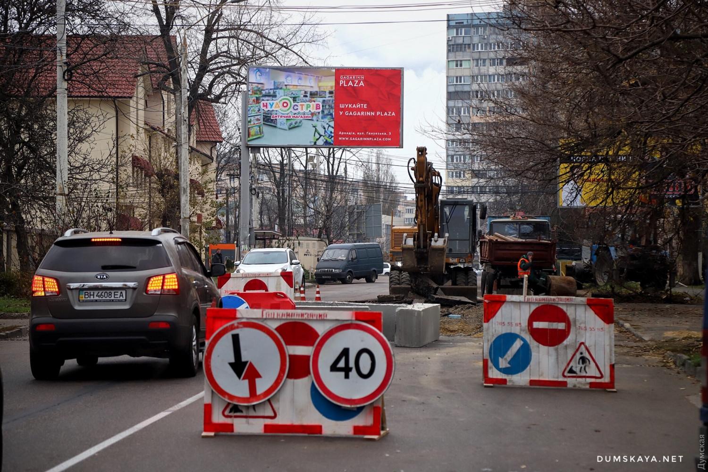 Для автомобилистов установили предупреждающие знаки