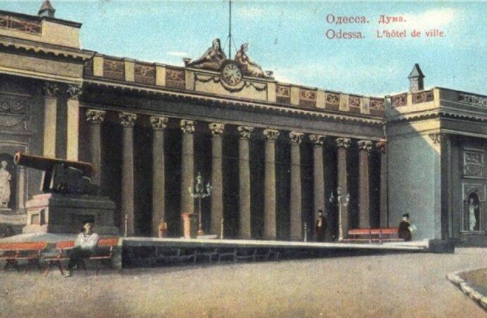 В этот день в Одессе: городской «орган демократии» просуществовал шесть лет