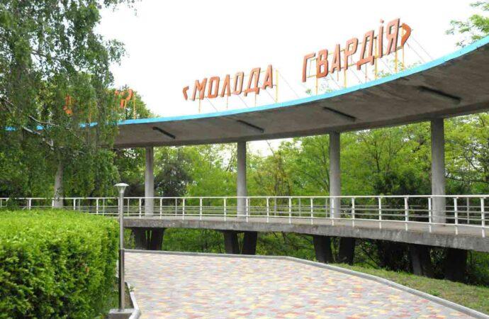 «Молодая гвардия» в Одессе выходит из карантина – подробности