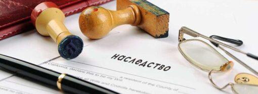 Наследование имущества без завещания: как защитить свои права?