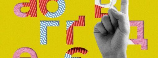 Нові правила української мови: що потрібно знати