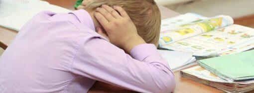 Школьный кризис в Одессе: как отразится на детях нехватка помещений