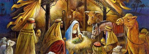 Украинцам могут перенести дату празднования Рождества