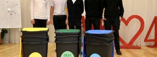 Со школьной скамьи: дети в Одессе будут учиться сортировать мусор