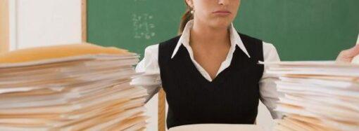 О бедном учителе замолвите слово: педагог – профессия исчезающая?