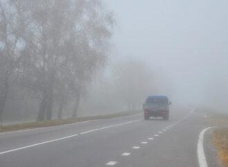 Одесскую область не покидает туманная погода: на дорогах плохая видимость