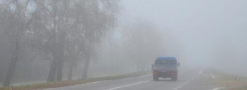 Одессу в пятницу может накрыть утренний туман – объявлено предупреждение