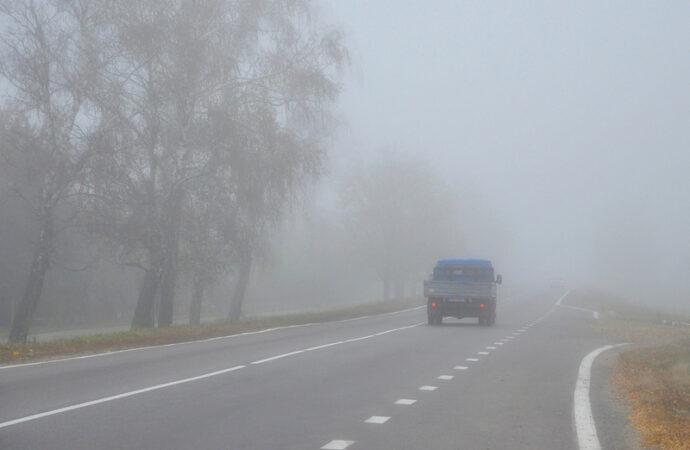 Погода в Одессе 4 декабря: ночью и утром туман