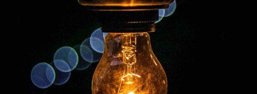 Отключение света в Одессе 15 сентября: кого ожидает вечер при свечах?