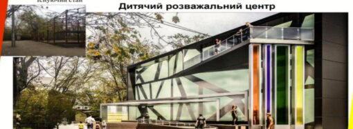 Памятник ученому и детский центр с кинозалом: в мэрии рассказали, что будет в обновленном одесском сквере «Луч»