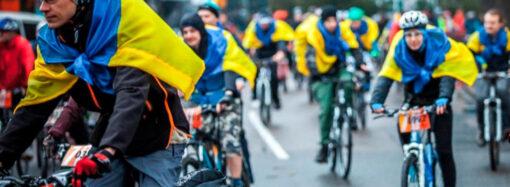 Одесские велосипедисты будут пикетировать мэрию