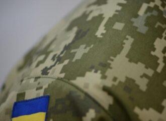Какие санатории Одессы бесплатно лечат ветеранов АТО?
