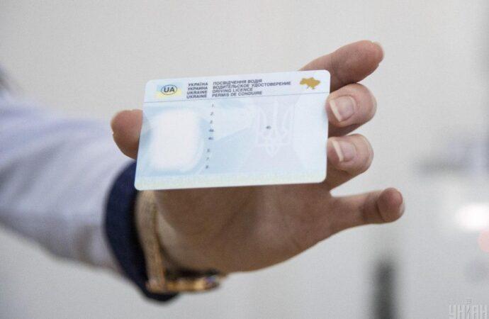 В Украине обновили экзаменационные билеты по правилам дорожного движения