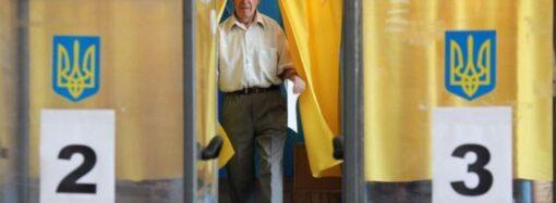 Выборы мэра: сколько заплатят кандидаты в градоначальники Одессы