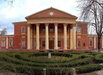 Одеський художній музей святкує 120-річчя: програма святкування