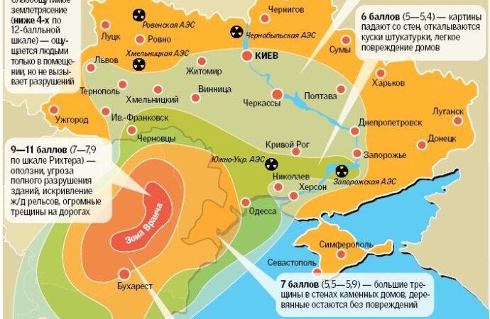 Сейсмологи предупреждают: в Одесской области возможно сильное землетрясение