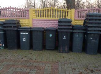 На улицах Одессы расставят нестандартные мусорные контейнеры