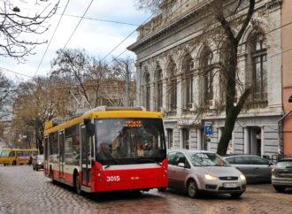 В Одесі внесли корективи у роботу тролейбусів: один з маршрутів тимчасово не працюватиме