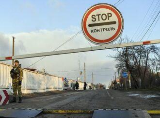 Дорога на Донбасс: новые правила в пунктах пропуска