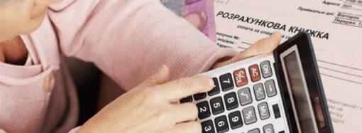 Субсидии: учтут ли доходы членов семьи, проживающих отдельно?