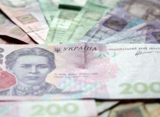 Как вернуть деньги за пробное ВНО?
