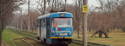 В Одесі жінка намагалася наздогнати трамвай і травмувалася