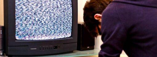Аналогове телебачення в Україні поки не вимикатимуть