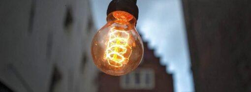 Отключение света в Одессе 22 ноября: сколько улиц обесточат?