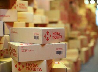 В Одесі у відділеннях Нової пошти планують збирати вторсировину на переробку