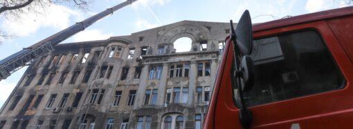 На ліквідацію наслідків пожежі в Одеському економічному коледжі з Уряду виділять 4 млн грн