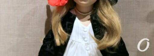 В Одессе объявили детский конкурс на самое интересное платье для куклы