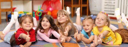 На заметку: что нужно знать, чтоб устроить в Одессе ребенка в детский сад