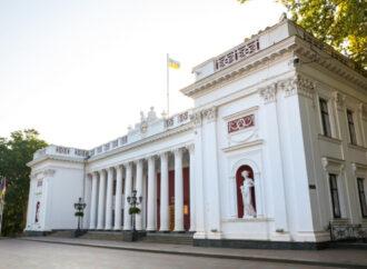Бюджет Одеси у 2020 році: доходи міста становитимуть понад 10 мільярдів