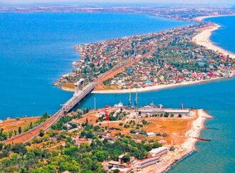 Часть прибрежных земель под Одессой передали в государственную собственность