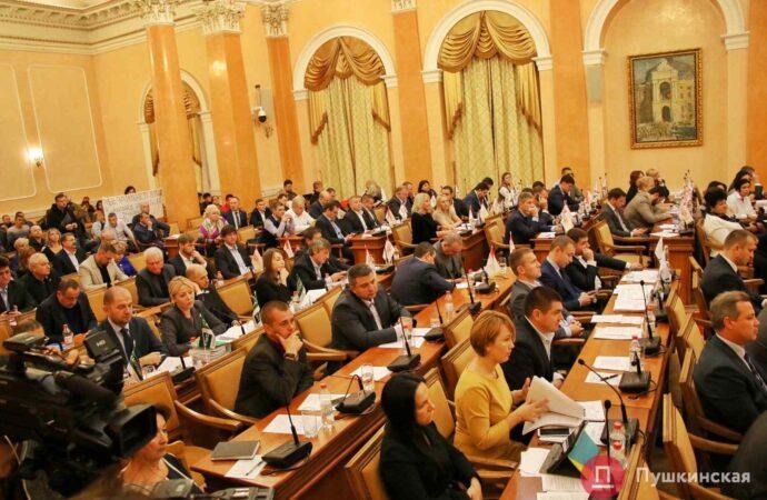 Чиновников одесской мэрии будут регистрировать на сессии по отпечаткам пальцев