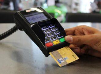 Нацбанк Украины осовременил правила выдачи и пользования банковскими картами