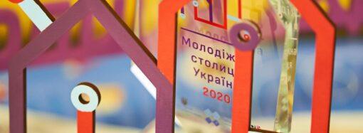 Одеса увійшла до ТОП-10 кращих міст України для розвитку молоді