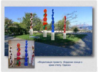 В Одесі презентують арт-об'єкт, який встановлять на тлі моря