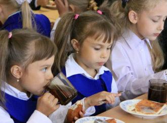 В Одессе родителям школьников придется больше платить за обед