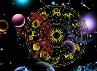Астрологический прогноз: что сулят звезды одесситам в Новом 2020 году?