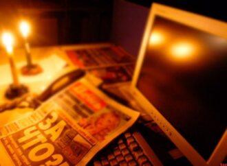 Отключения света в Одессе 28 июня: кто останется без электричества в праздничный день